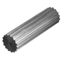 BARREAU CRANTEE 28 Dents AT10 x160 mm ALUMINIUM